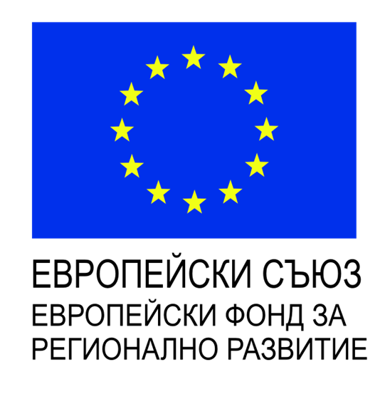 Европейски Съюз Европейски Фонд за Национално Развитие - лого